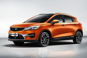 Geely Car Price Latest Models Reviews Specifications Comparisons