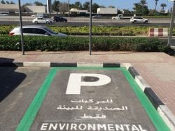 RTA Announces Free Parking In Dubai For Electric Vehicles