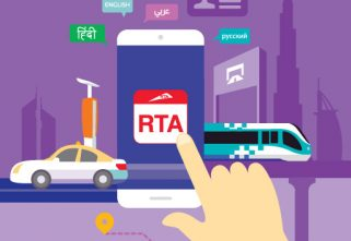 The Four Dubai RTA Smart Apps You Need To Download Right Now!