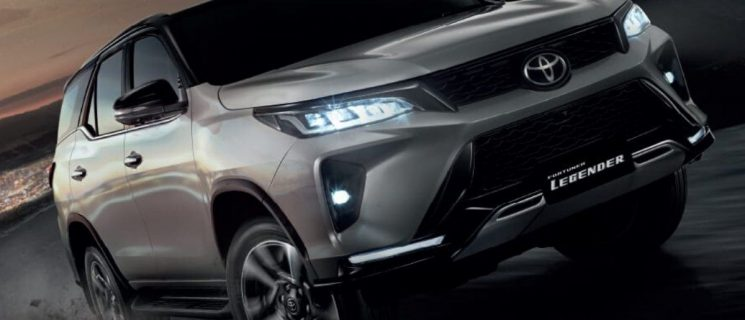 2020 Toyota Fortuner: What Else Can You Buy?